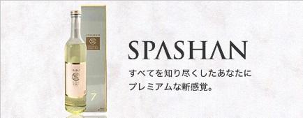 SPASHAN